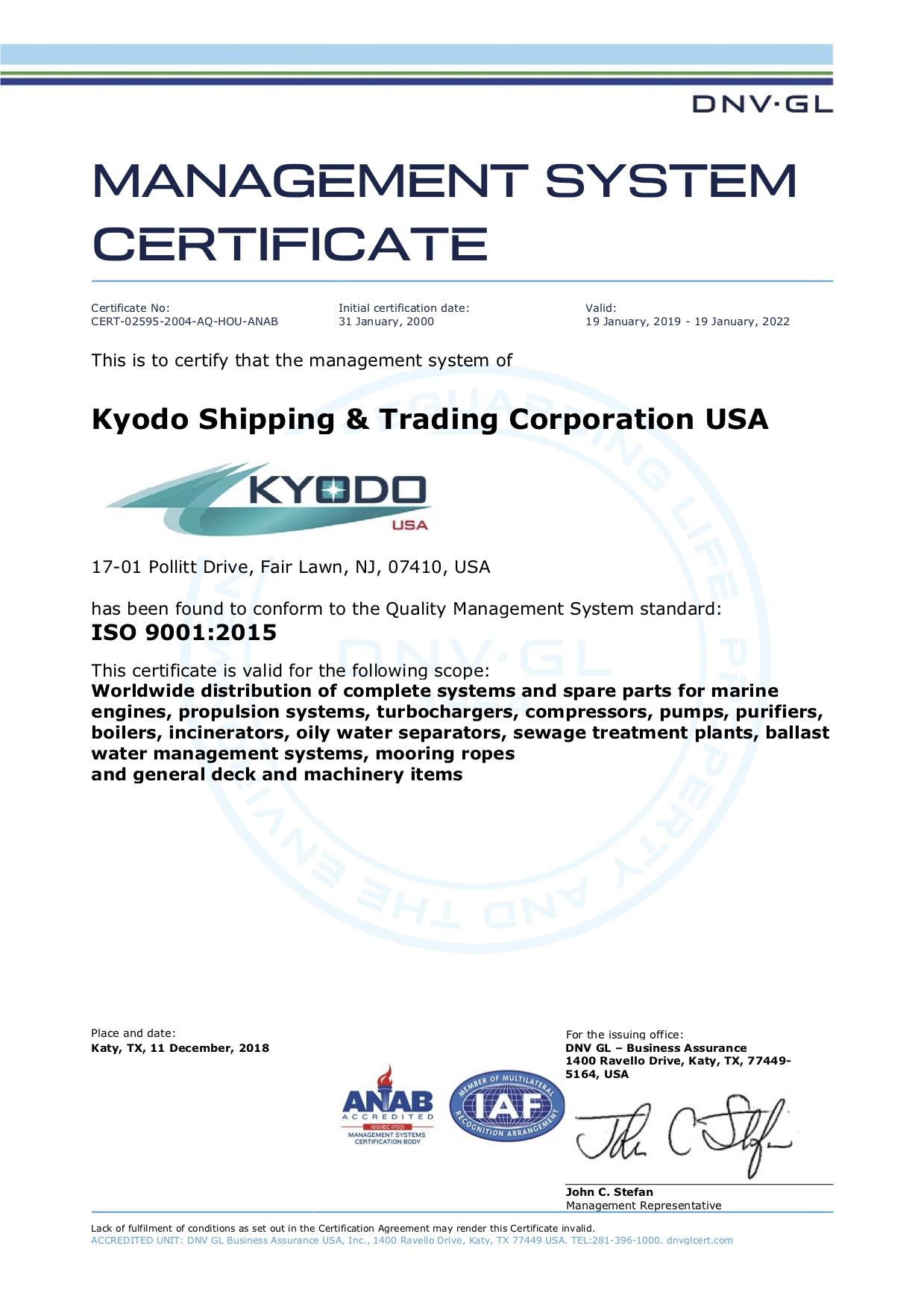 Company | Kyodo USA